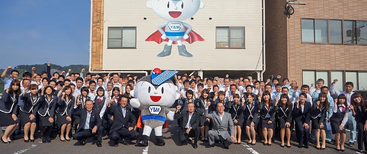 会社概要 ユーミーマンションは日本全国6,800棟、85,000世帯 ...